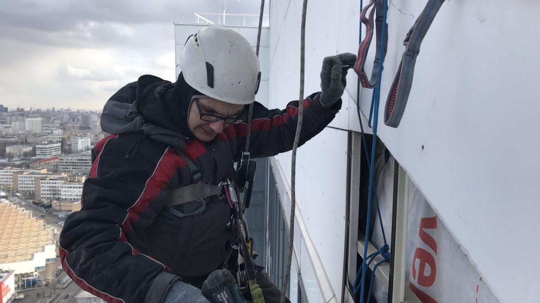 Обслуживание и ремонт фасадных систем